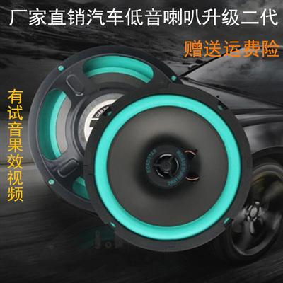 汽车音响喇叭同轴全频车载通用套装4寸5寸6寸6点5寸改装重高低音