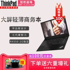 Lenovo ThinkPad e_ E580 17CD alone game book 15.6-inch office business book lightweight portable student laptop