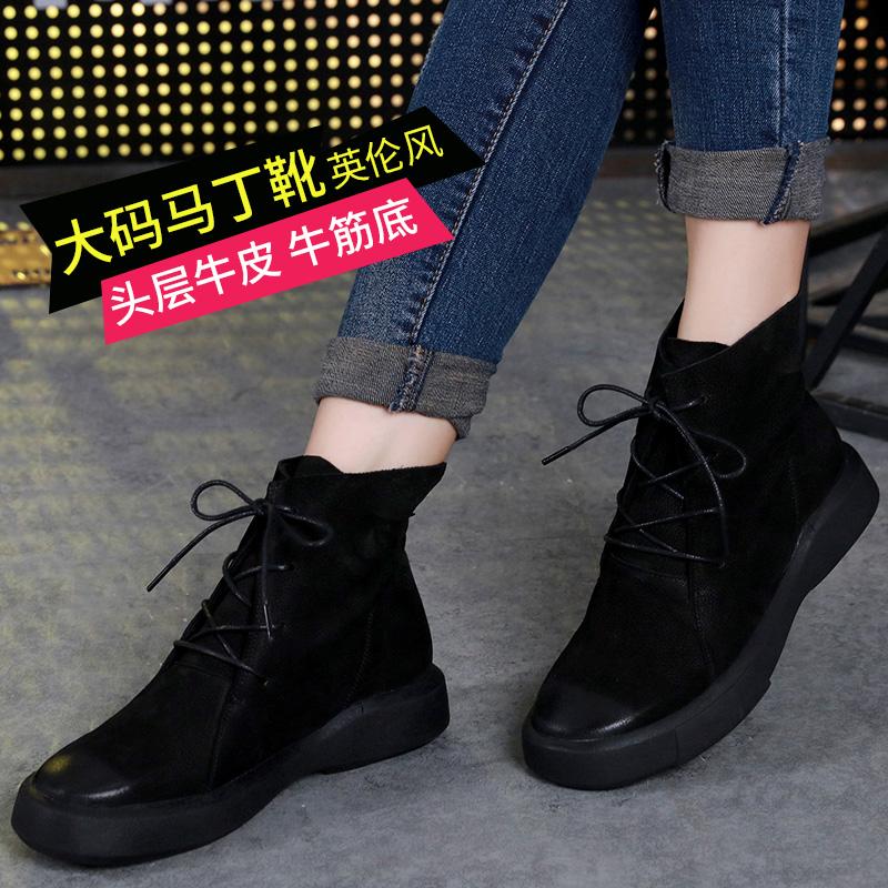 冬季真皮平底马丁靴女英伦风短靴大码女鞋41-43冬天加绒棉鞋女靴5元优惠券