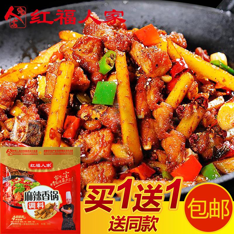 炒菜调料配方