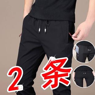 潮流速干裤 子男韩版 夏季薄款 修身 直筒宽松冰丝男士 休闲裤 运动裤