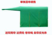 户外广告帐篷印字停车折叠遮阳棚伸缩雨棚摆摊棚子四脚帐篷大伞篷