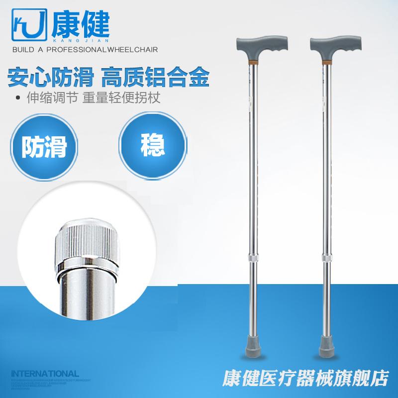 超轻铝合金助行器