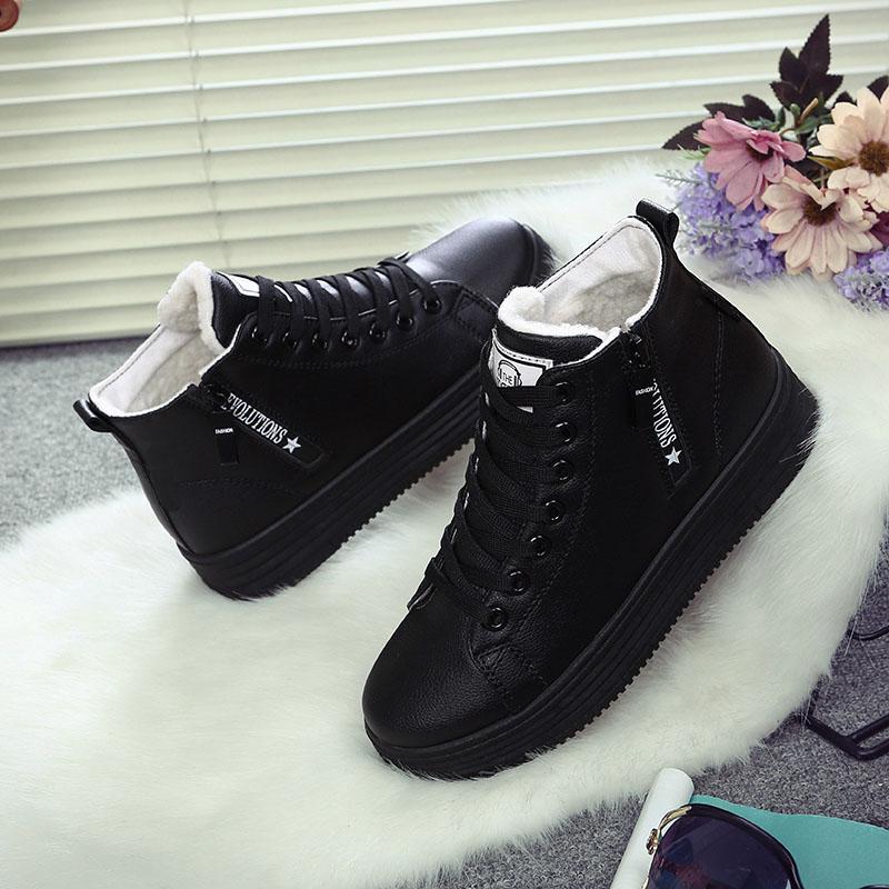 松糕加绒棉鞋