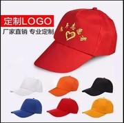 定做优质棒球帽广告帽工作帽旅游帽志愿者帽学生帽子团队批发帽子