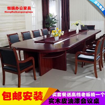 圆形组合办公桌