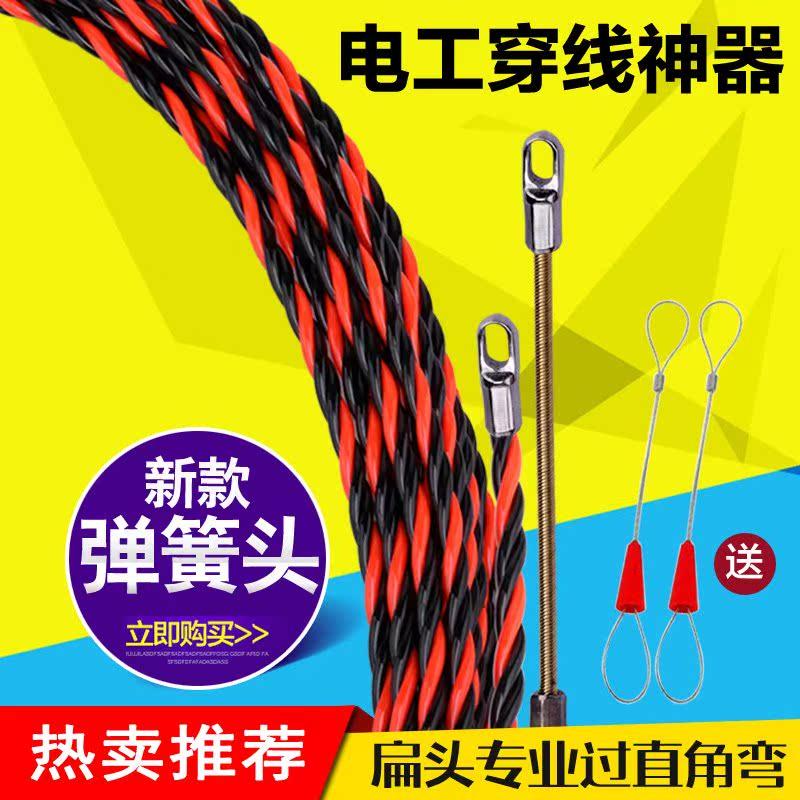 穿线机穿管器引线机电工穿线器拉线穿孔收紧装修大孔拽线楼房器