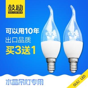 鼓励led蜡烛泡e14小螺口客厅水晶吊灯灯泡拉尾泡超亮节能灯暖白光