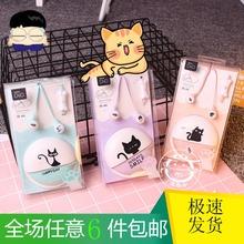 包邮 韩国创意卡通入耳式音乐耳机女生可爱通用耳塞式带麦线控手机