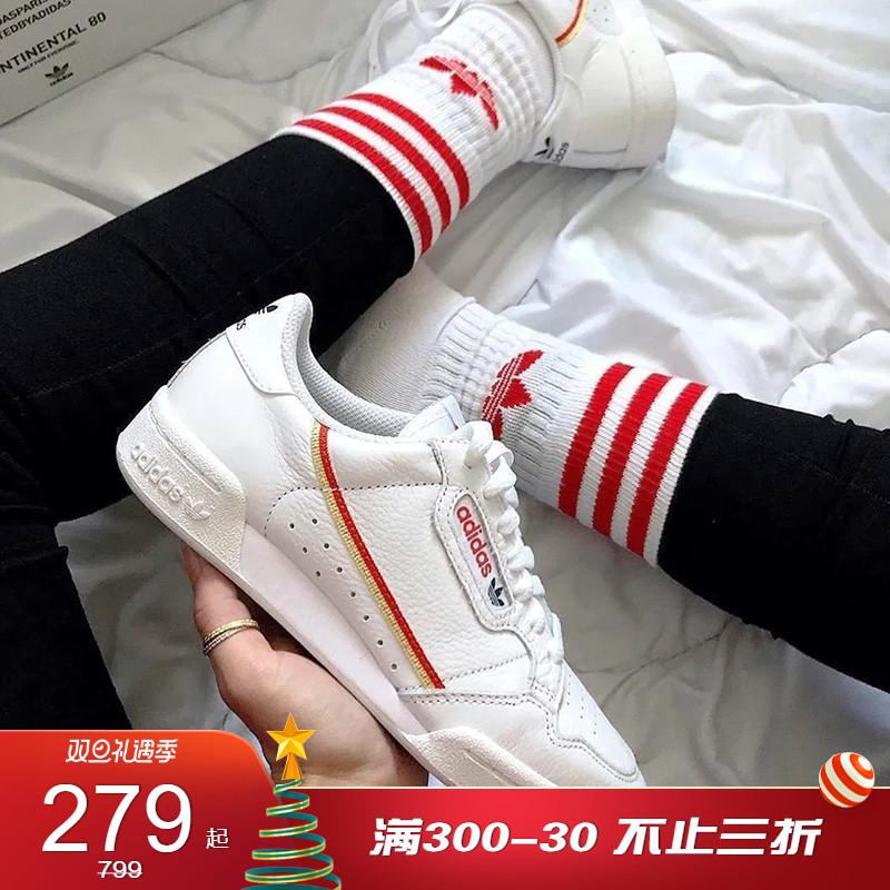 阿迪达斯三叶草 女鞋复古休闲运动低帮鞋板鞋FU9392 EG9846 4592