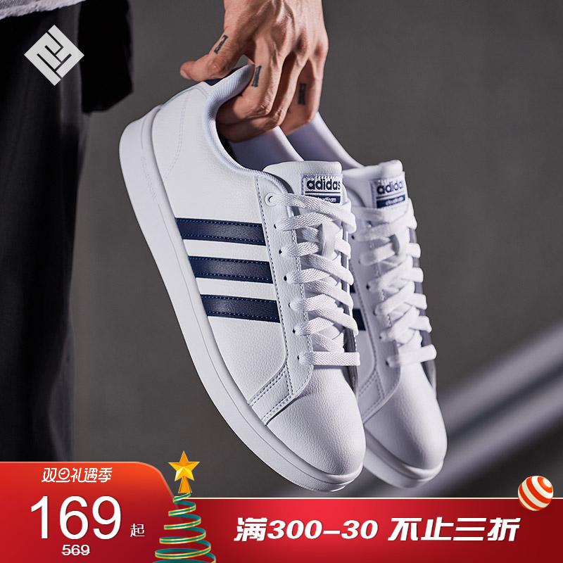 阿迪达斯NEO秋季运动板鞋软底休闲鞋小白鞋2019女鞋AW3915