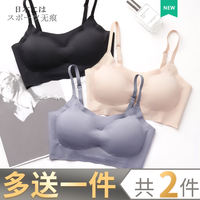 Japan seamless sports underwear women gather no steel ring thin bra bra bra wrapped chest tube top sexy beauty back