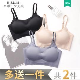 日本无痕运动内衣女无钢圈薄款美背文胸聚拢裹胸抹胸胸罩超薄夏天图片