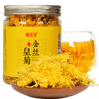 融茗堂 Huizhou Golden Silk Queen Chrysanthemum Large Chrysanthemum Chrysanthemum Tea One cup Chrysanthemum tea canned 25g