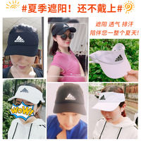 Adidas adidas empty top hat female baseball tennis cap summer sunscreen sports running topless visor male