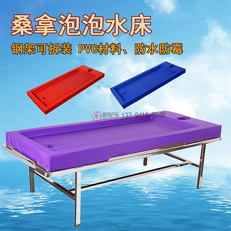 床按摩床垫