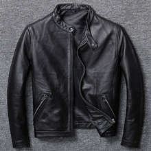 Litchi pattern leather jacket with Japanese and Korean short collar