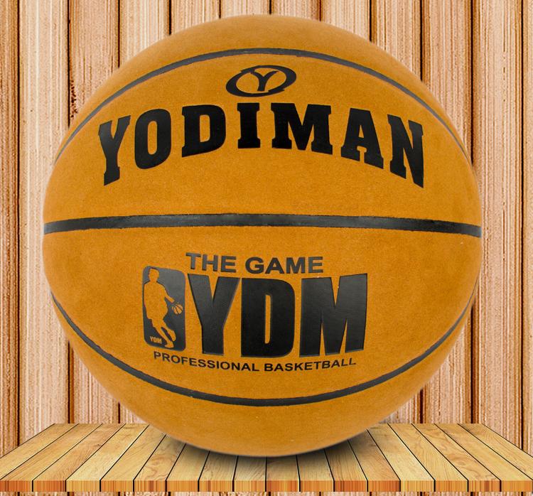 YODIMAN尤迪曼Y866篮球