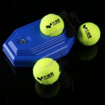 Base dentrainement de raquette de tennis base de débutant entraîneur simple rebond exerciseur