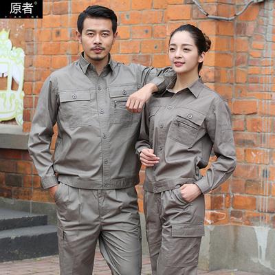 纯棉夏季工作服套装男透气排汗耐磨薄款长袖物业电工短袖劳保服