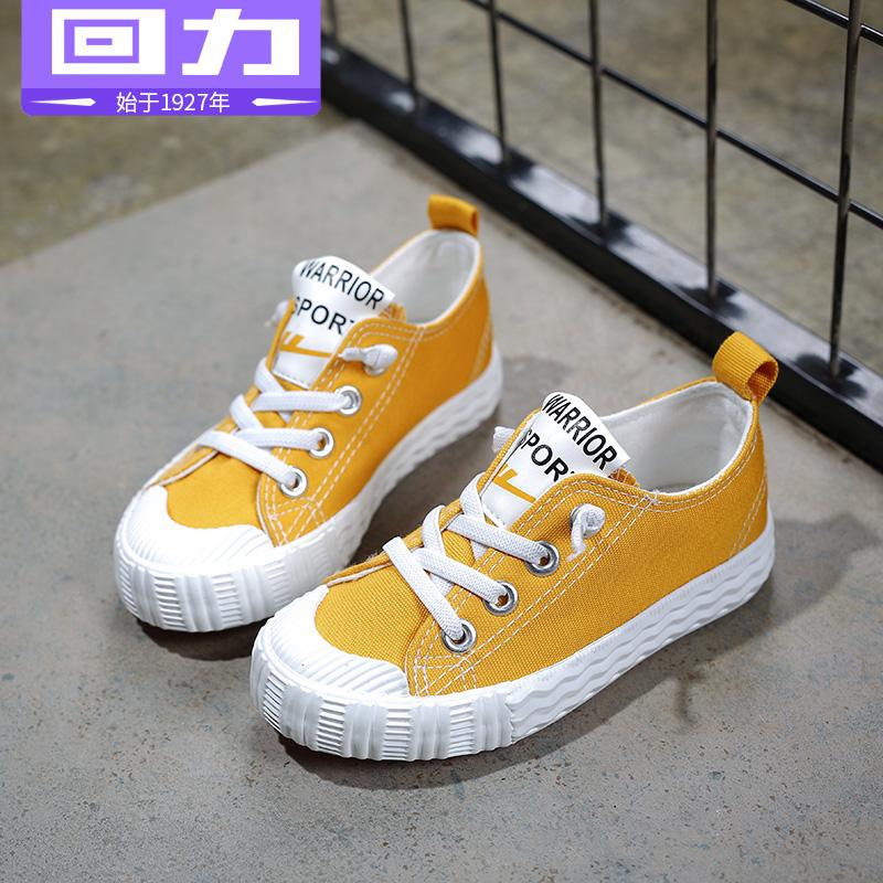 回力童鞋兒童帆布鞋2019秋季女童小白鞋男童餅干鞋中大童板鞋布鞋