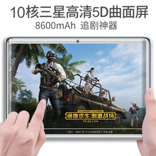 Songs B8 ultra-thin tablet Android 12-inch mobile phone call smart full Netcom 4G two in one HD King eat chicken game 2018 new learning machine