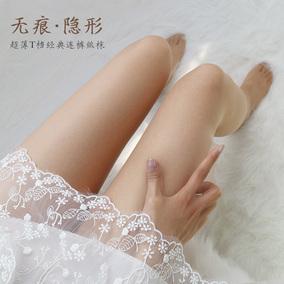 肉色丝袜防勾丝超薄款 夏季隐形连裤袜浅肤色黑色女士T档长丝袜子