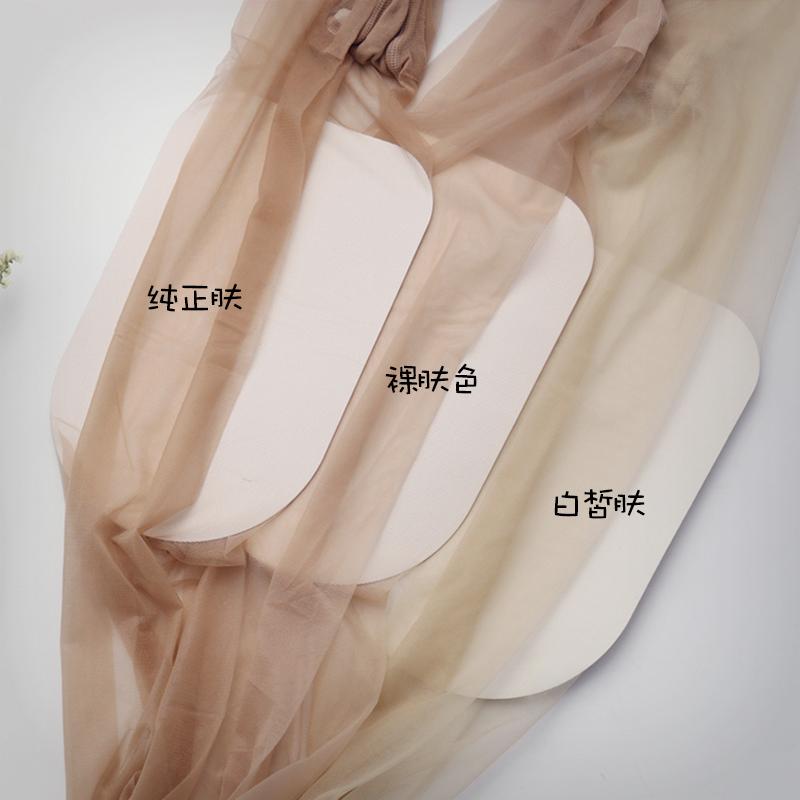 5双丝袜女薄款防勾丝超薄隐形 夏季裸肤全透明光腿肉色神器连裤袜