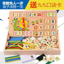 包邮木数数棒儿童算数棒算术学具宝幼儿园多功能数学习盒蒙氏教具