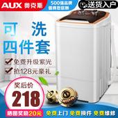 AUX/奥克斯 XPB30-38单筒单桶家用大容量半全自动小型迷你洗衣机