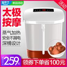忘不了足浴盆器全自动按摩加热家用洗脚盆电动按摩加热泡脚盆深桶
