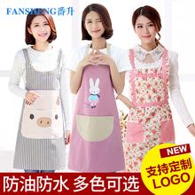 防水防油女工作服可爱做饭家用定制logo印字围腰 厨房围裙韩版 时尚图片