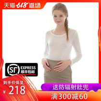 四季可穿银纤维怀孕期装肚兜围裙内衣护胎宝100孕妇防辐射服