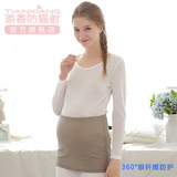 Timing radiation suit maternity dress genuine protective tires treasure apron belly apron wearing close hidden silver fiber four seasons