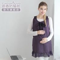 Tim incense radiation suit maternity dress authentic work maternity dress bow four seasons vest maternity dress