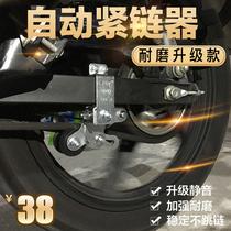 摩托车链条自动张紧器导链松紧调节器本田150跑车越野车改装配件