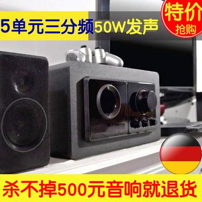 德国巨炮GARINEMAX R3011电脑音响台式低音炮家用蓝牙音箱笔记本优惠券
