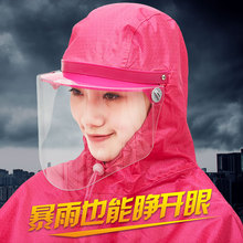 Raincoat female battery car male adult riding single motorcycle increased thickening electric bicycle ladies poncho