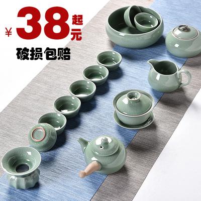 澜扬哥窑茶具套装家用 茶壶茶杯盖碗 青瓷整套开片功夫茶具套装