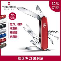 水果刃包邮日用折叠小刃不锈钢耐腐多功能刃5750金达日美