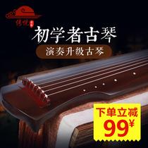 初学古琴专业练习琴生漆古琴伏羲式仲尼式古琴纯手工桐木古琴