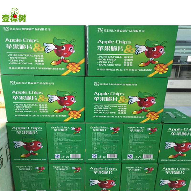 买3送1 绿之然苹果脆片冻干苹果干零食办公室小吃30g*6袋包邮