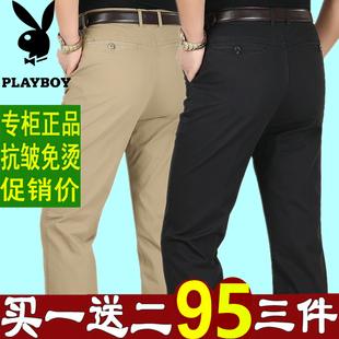 花花公子休闲裤男春夏薄款中老年男装高腰宽松免烫纯棉休闲长裤子