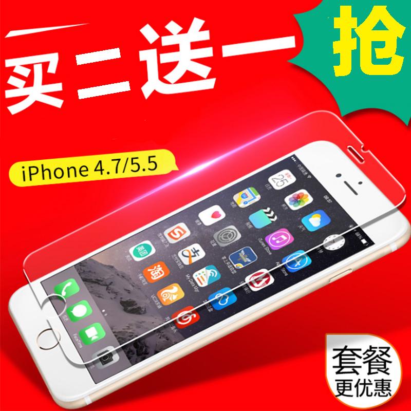天天特价iphone5/6/7/8苹果6plus手机膜非全屏6splus前钢化膜6s