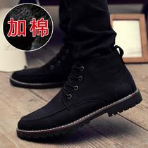 板鞋韩版潮流学生运动鞋子白色休闲鞋男鞋系带春秋透气青年低帮鞋