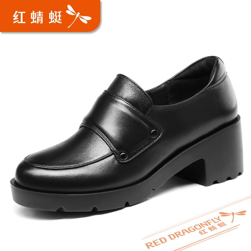 红蜻蜓女鞋夏季新款英伦圆头单鞋女粗跟时尚百搭高跟鞋真皮皮鞋女