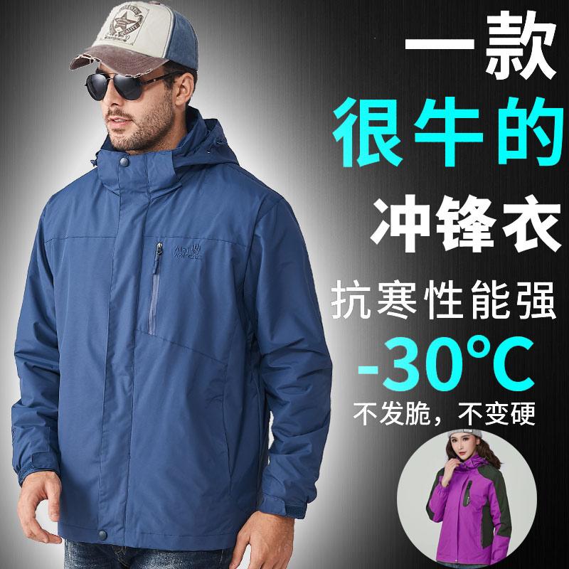 阿莱狼爪西藏冲锋衣男女三合一两件套防雨水户外套登山服潮牌韩版