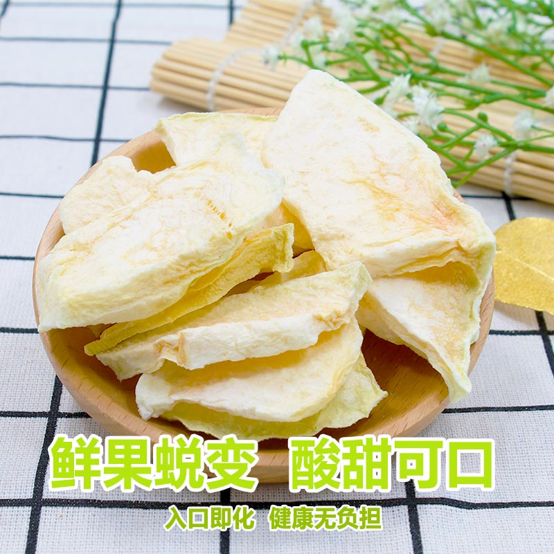 新疆冻干哈密瓜干35g*3袋 脱水哈蜜瓜干水果蔬菜脆干特产休闲零食