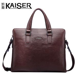 Kaiser/凯撒牛皮男包商务休闲单肩包真皮公文包手提包潮男电脑包