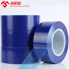 5C blue pe protective film tape PE self-adhesive protective film stainless steel film aluminum film width 50mm200 meters
